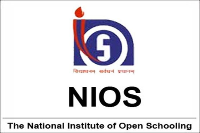 NIOS Class 10th Hall Ticket 2017