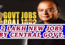 central government jobs in India