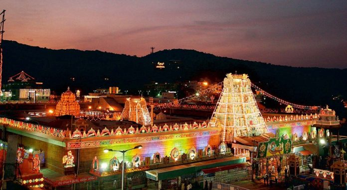 tirumala-information-ttd-darshanam-information-dev