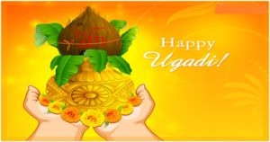Happy Ugadi messages