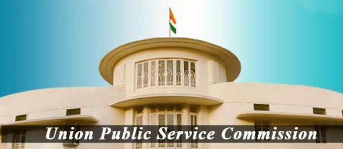 UPSC Rejected 150 members