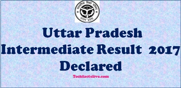 UP Board Intermediate Results 2017