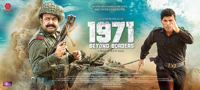 1971 Beyond Borders Box Office Collections