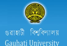 Gauhati University MBA Selected candidates list