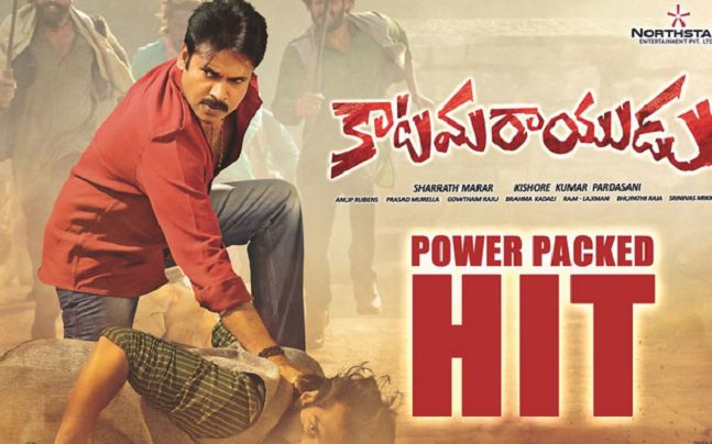 Pawan Kalyan's Katamarayudu First Week collections