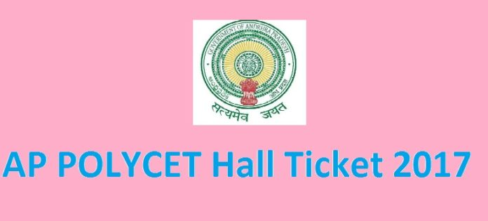 AP POLYCET Hall Ticket 2017