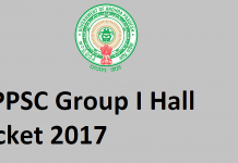 APPSC Group I Hall Ticket 2017