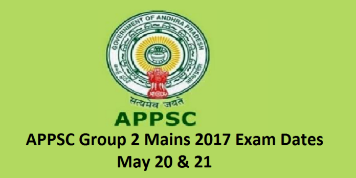 APPSC Group 2 Mains 2017
