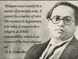 Inspirational Ambedkar Jayanti Quotes