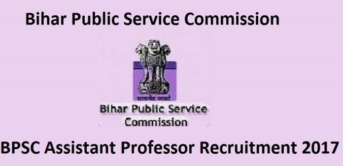BPSC Assistant Professor Recruitment 2017