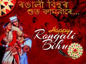 Happy Rongali Bihu Images