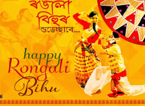 Happy Rongali Bihu Quotes