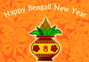 Happy Pohela Boishakh Wishes