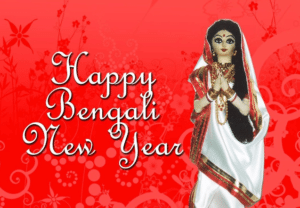 Happy Pohela Boishakh HD Wallpapers