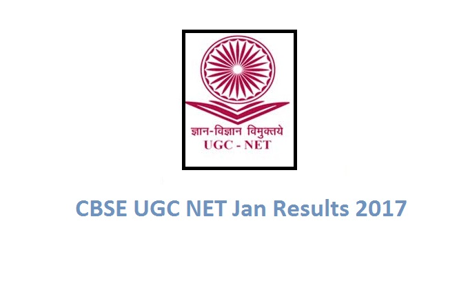 CBSE UGC NET 2017