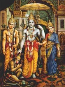 happy sri rama navami