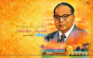 Dr B R Ambedkar Motivational Quotes