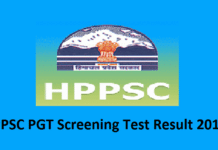 HP PGT Screening Test Result