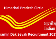 HP Postal Circle GDS Recruitment 2017
