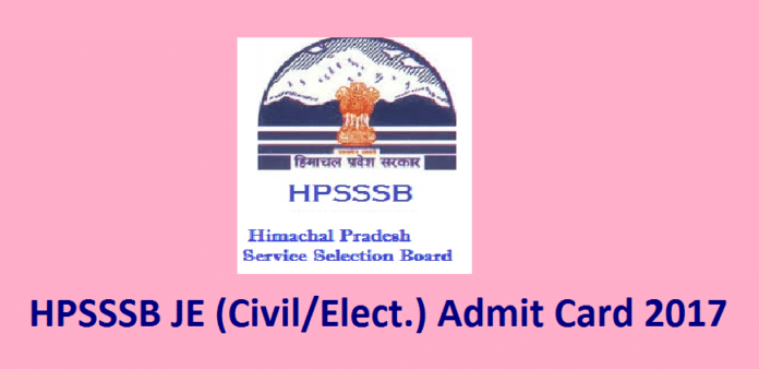 HPSSSB Junior Engineer Admit Card 2017