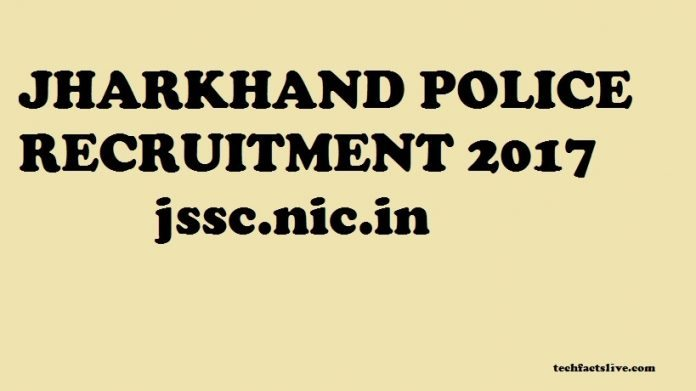 Jharkhand Police Recruitment 2017