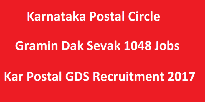 Karnataka Postal GDS Recruitment 2017