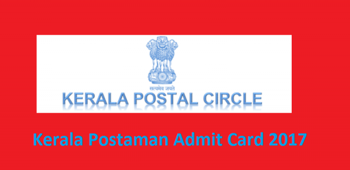 Kerala Postal Circle Admit Card 2017
