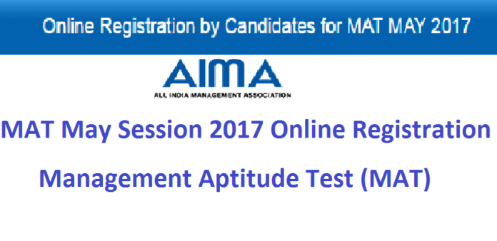 MAT Application Form for May 2017