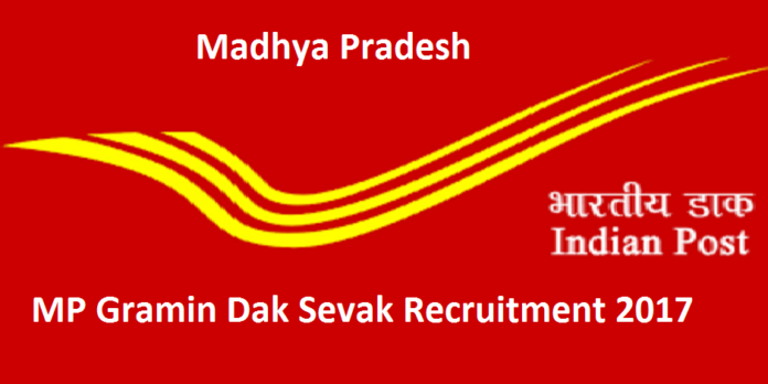 MP Postal Circle GDS Recruitment 2017