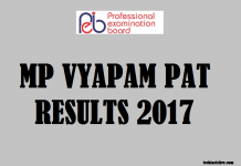MP Vyapam PAT Results 2017