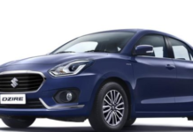 Maruti Suzuki Launched New DZire