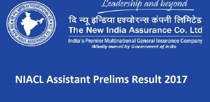 NIACL Assistant Result 2017, NIACL Assistant Prelims Results, NIACL Pre Exam Merit List 2017, New India Assurance Asst Class III Cut off Marks, newindia.co.in