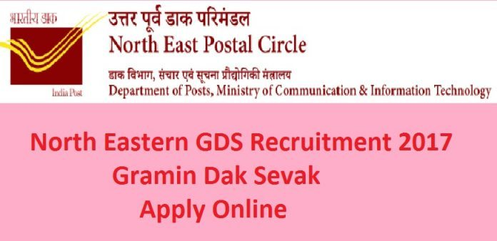 North Eastern GDS Recruitment 2017