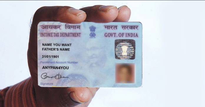 PAN card TAN numbers