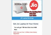 Fake Reliance Jio