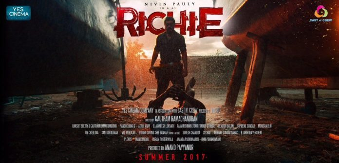 Richie movie first look poster