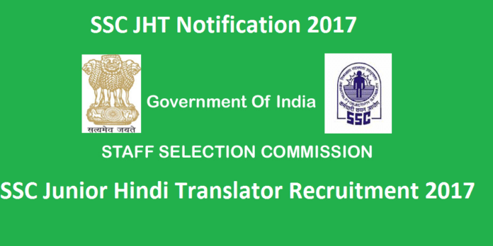 SSC JHT Notification 2017