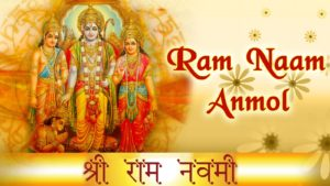 Sri Rama Navami Messages