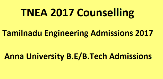 TNEA 2017 Online Application form