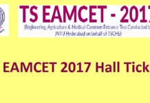 TS EAMCET Admit Card 2017