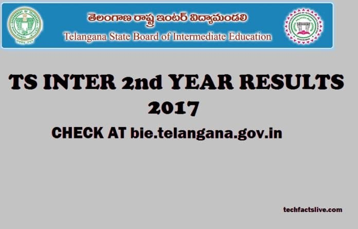 Telangana Inter 2nd Year Results 2017 (1)