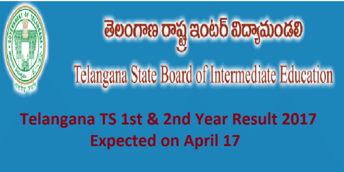 Telangana TS 1st & 2nd Year Results 2017