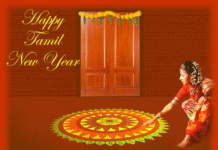 Tamil New Year Images