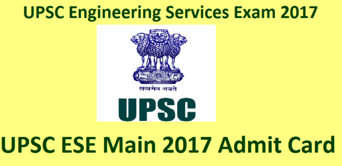 UPSC Engineering Services Main Exam Admit Card