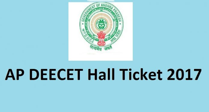 AP DEECET Hall Ticket 2017