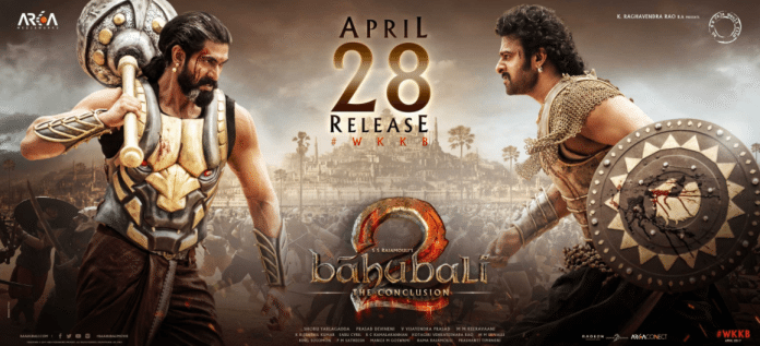 baahubali Collections