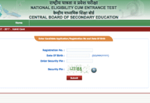 cbse neet admit card link