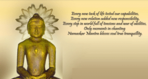 Happy Mahavir Jayanti Messages
