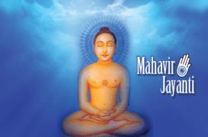 Happy Mahavir Jayanti Greetings