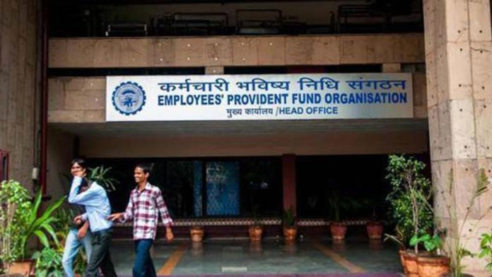 EPFO through UMANG mobile APP